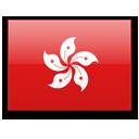 Hong Kong tarif Red by SFR mobile appel international etranger sms mms