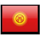 Kirghizistan tarif Red by SFR mobile appel international etranger sms mms